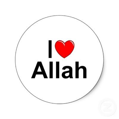 i love Allah wallpapers satu-cara