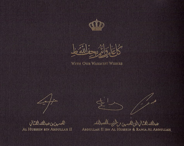 New years and season greeting cards from the Jordanian Royal Family