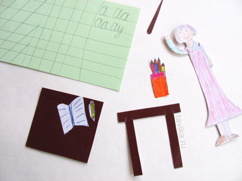 Как сделать оригинальную открытку учителю 409
