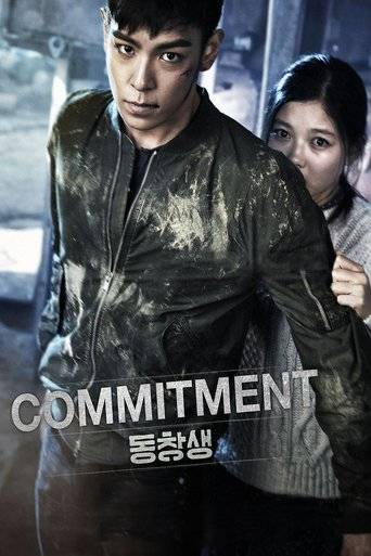 Commitment (2013) tainies online oipeirates