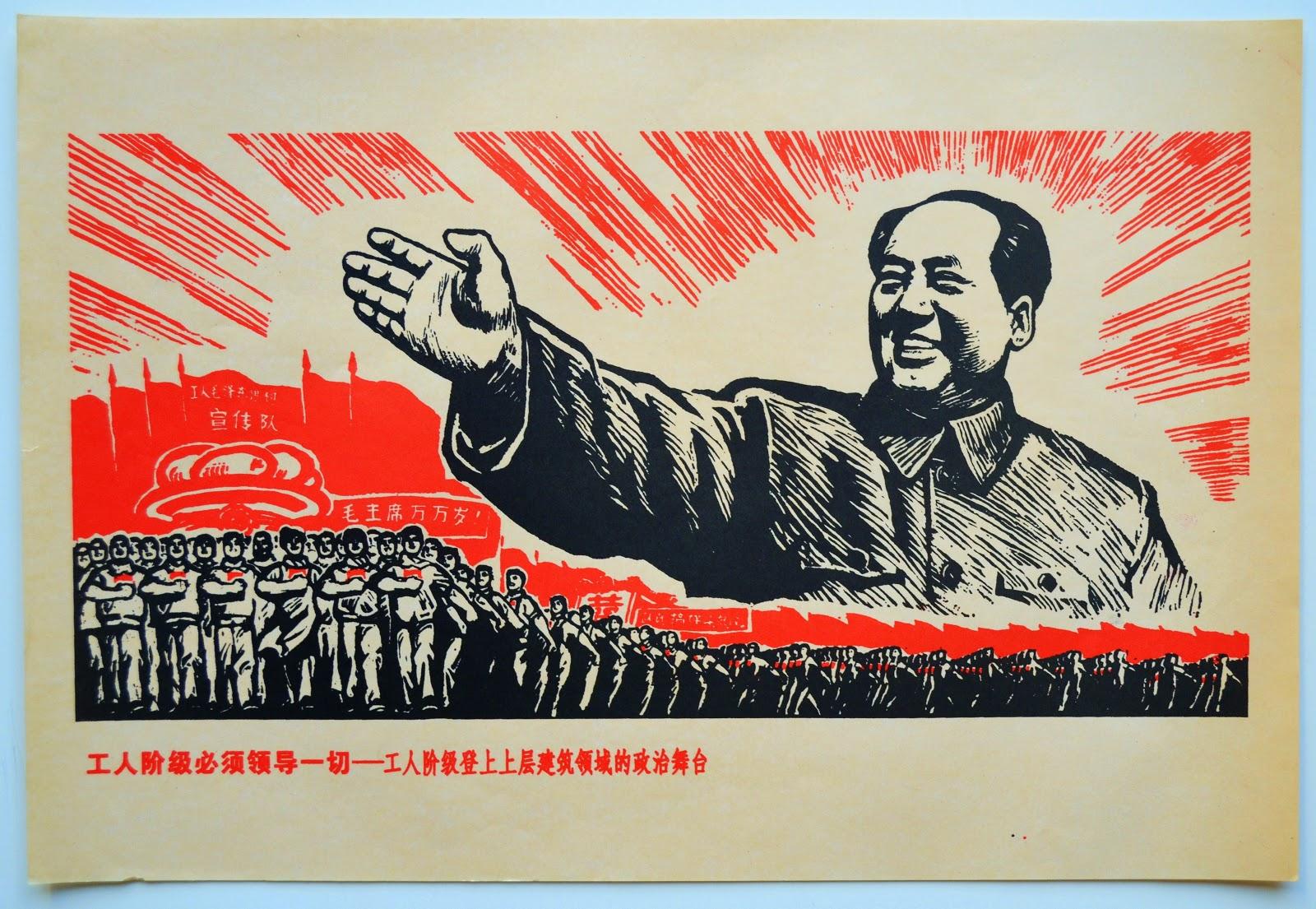 Carteles originales propaganda comunismo chino a os 60 - Carteles originales ...