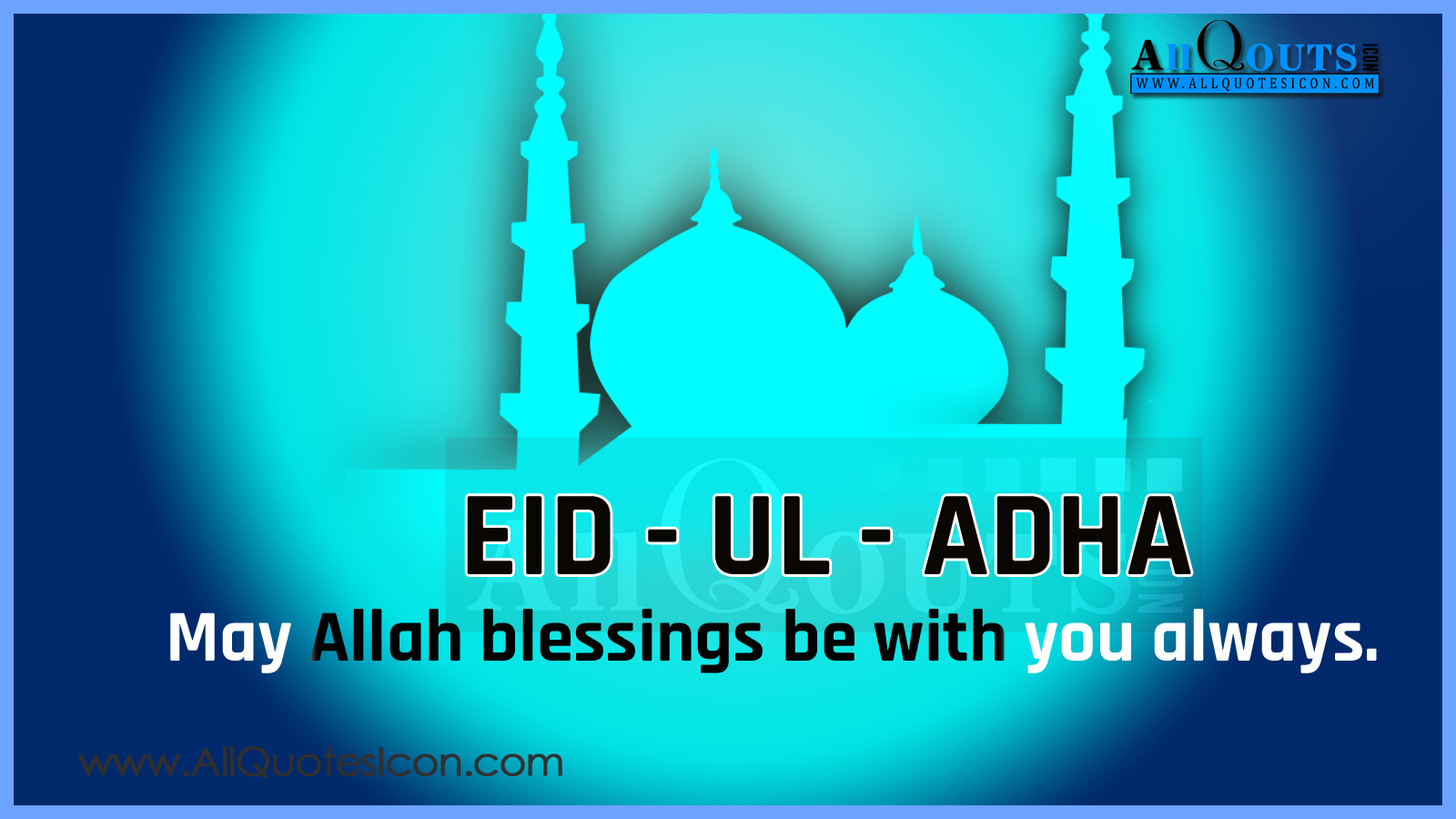 Eid Ul Adha Quotes And Wishes In English Best Greeting Card And