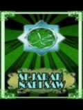 Sejarah-Nabi-Muhammad-Saww