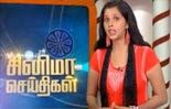 Cinema Seithigal Sun Tv 08-05-2015 Tamil Cinema News