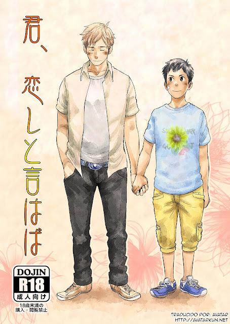 Kimi, Koishi to Iwaba ()