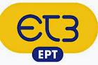 Η ΕΤ3 ΣΤΟ 68% της Ελλάδας