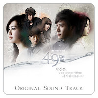 soundtrack 49 days