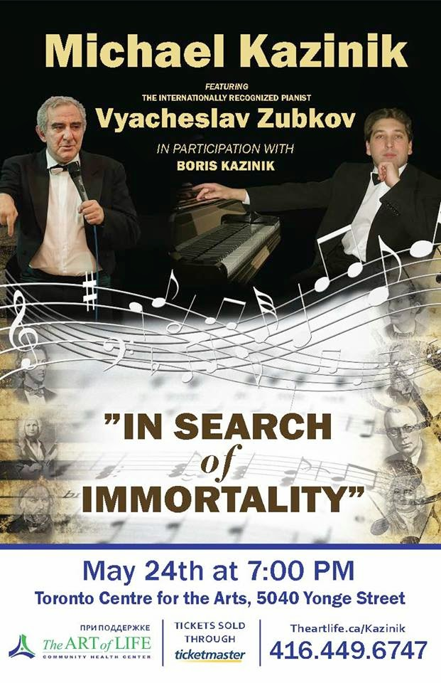 "Michael Kazinik & Vyacheslav Zubkov ""In Search of Immortality"" Charity Concert Toronto Center for the Arts, May 24, 2014"