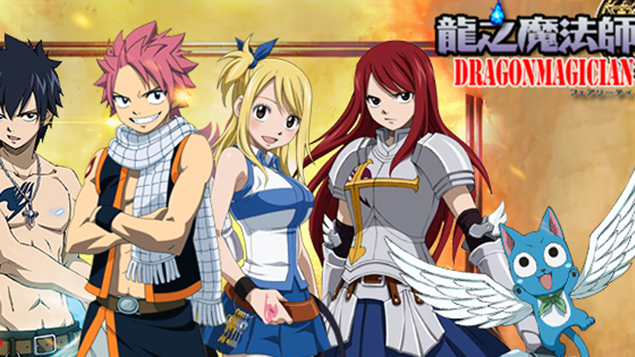 Fairy Tail Gameplay IOS / Android