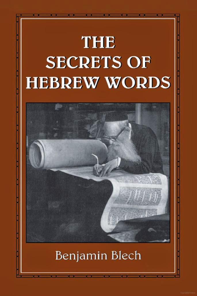 http://3.bp.blogspot.com/-7vjy6XAMpbI/U4Tmdf9hCyI/AAAAAAAABms/2LW53vKaJgA/s1600/secret+of+the+hebrew+words.jpg