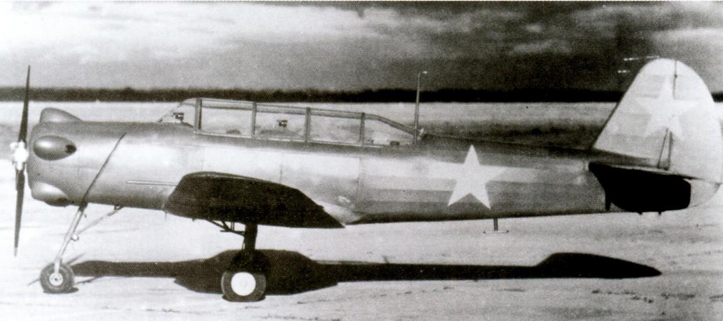 Як-18У