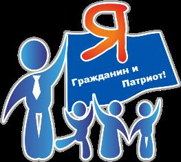 """Открытый образовательный форум """"Воспитываем патриота-гражданина ДНР"""""""