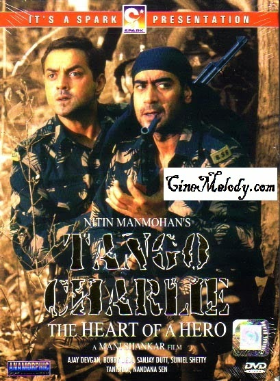Tango Charlie  2005