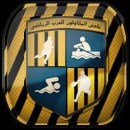 نادي المقاولون العرب