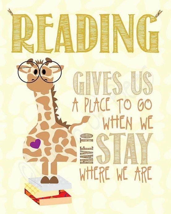 О читању