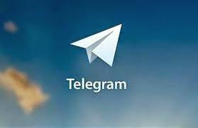 برنامج telegram 2014 للاندرويد اخر اصدار
