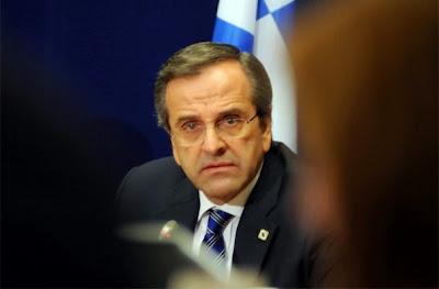 Η εκτέλεση της Ελλάδας: Η επίσημη απόδειξη