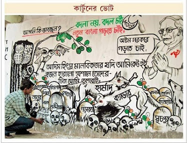 Wall Cartoon By TMC for campaign!!
