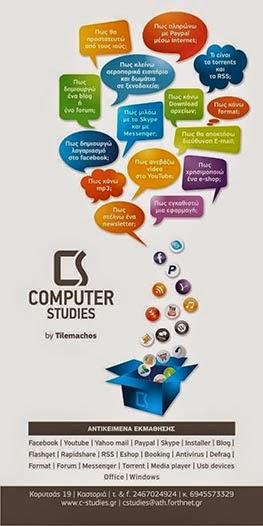 computer_studies