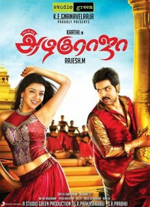 all in all azhagu raja mp3