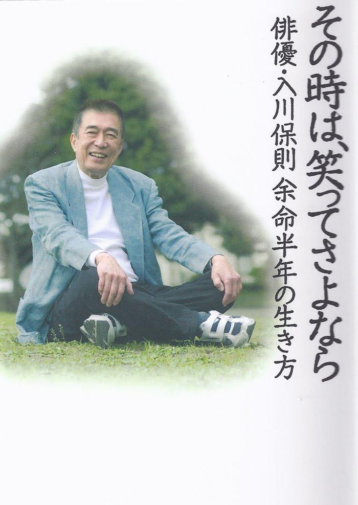 入川保則の画像 p1_12