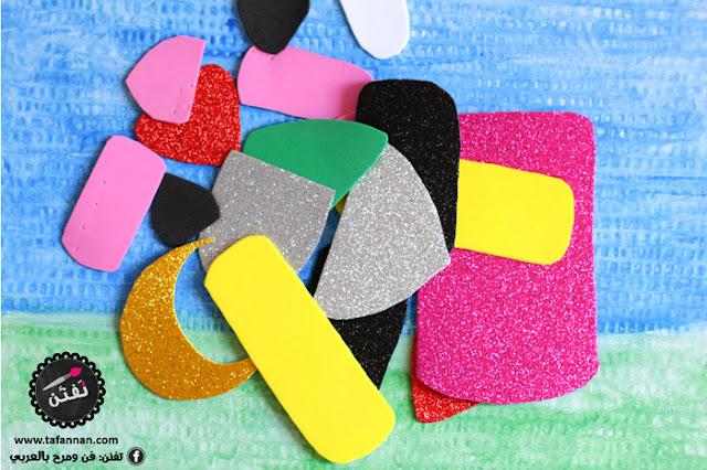 استخدمنا أوراق ملونة على شكل مثلثات ومستطيلات وألصقناها لتشكل جامعاً