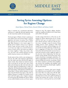 Saving Syria: Assessing Options for Regime Change (2012)