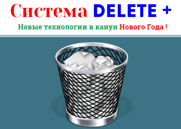 скачать бесплатно курсы по заработку в интернете mail