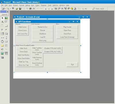 أكواد API و التحكم في الجهاز من خلال البرنامج Test