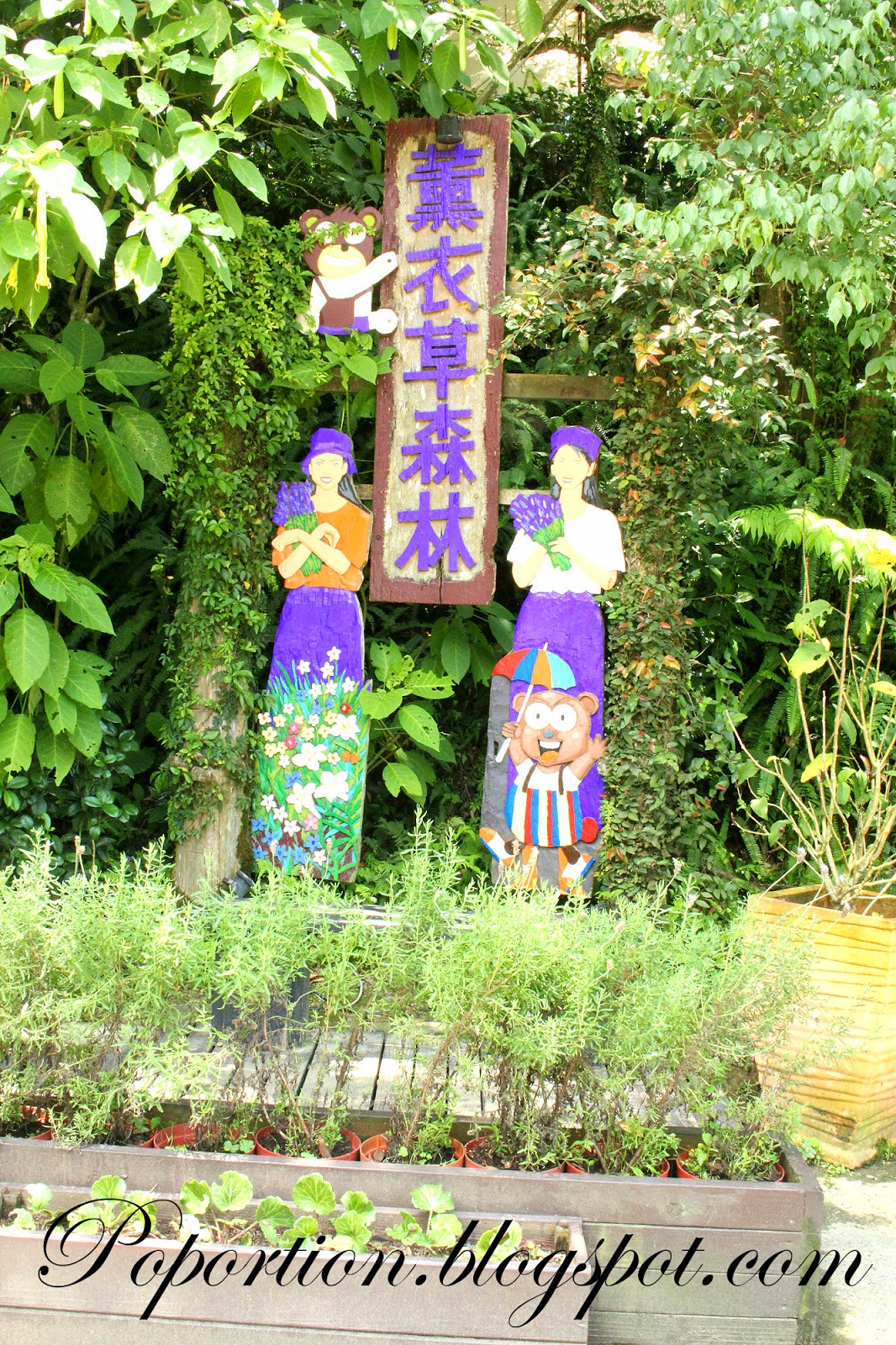 entrance signboard lavender cottage
