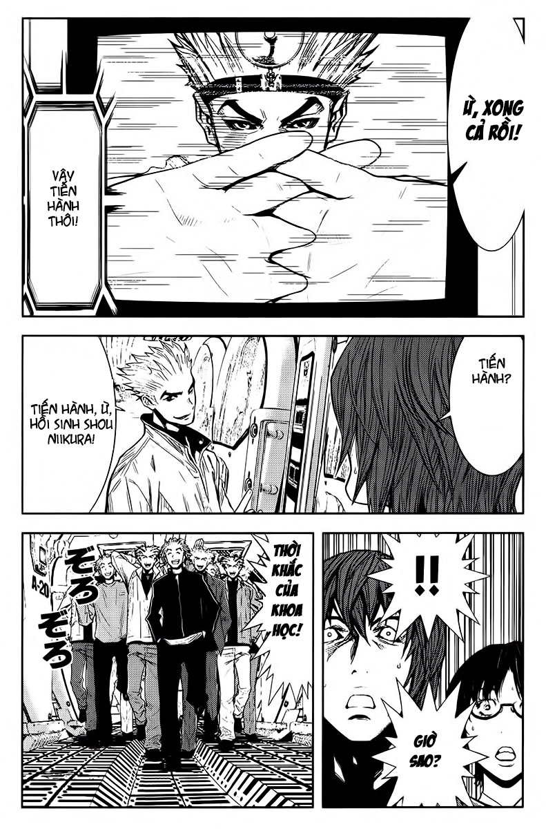 Akumetsu trang 5
