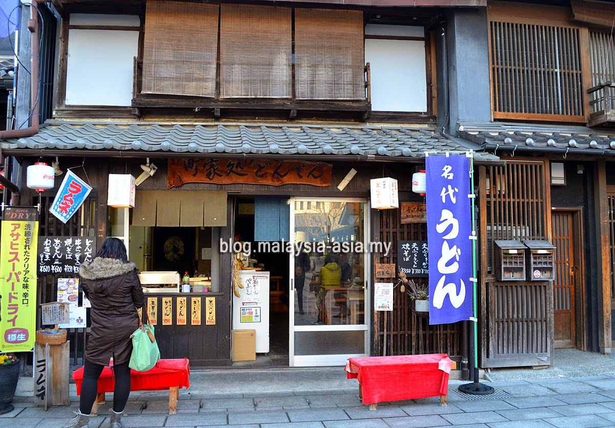 Restaurant Inuyama Old Town