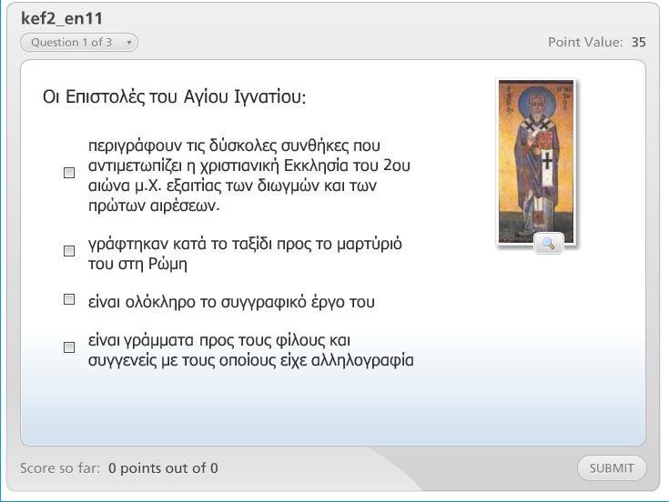 http://ebooks.edu.gr/modules/ebook/show.php/DSGYM-C117/510/3329,13424/extras/Html/kef2_en11_quiz_popup.htm