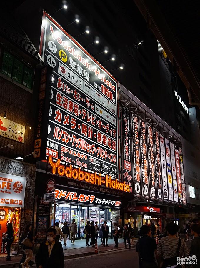 Yodobashi camera in Hakata