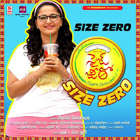 Size Zero 2015 480p Telugu HDRip Full Movie