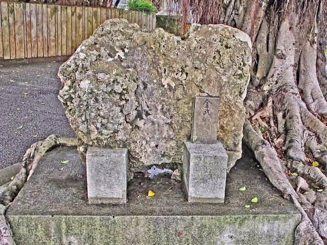 stone, Kin Gusuku, castle