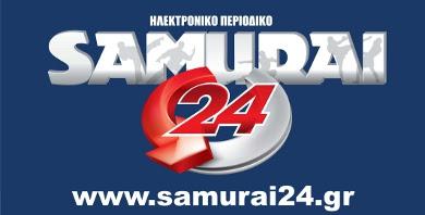SAMURAI - ηλεκτρονικό περιοδικό