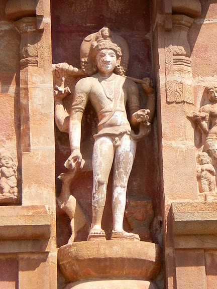 Bhikshatana Form of Shiva