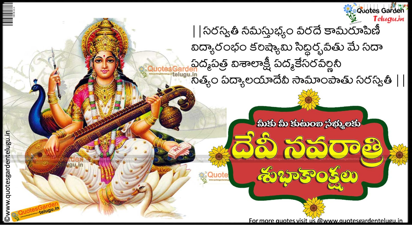 Essay on dasara festival in telugu research paper academic service essay on dasara festival in telugu m4hsunfo