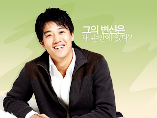 Kim Rae Won Wallpaper