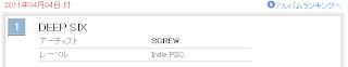 DEEP SIX #1en  Oricon 002frhsp