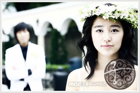 düşlerimin prensi-goong