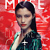 MAGAZINE COVER: Sui He for (Italy) MUSE Magazine #32, Winter 2012