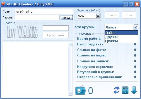 онлайн программа для накрутки лайков инстаграм