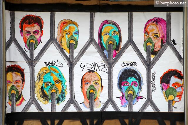 граффити проект луч