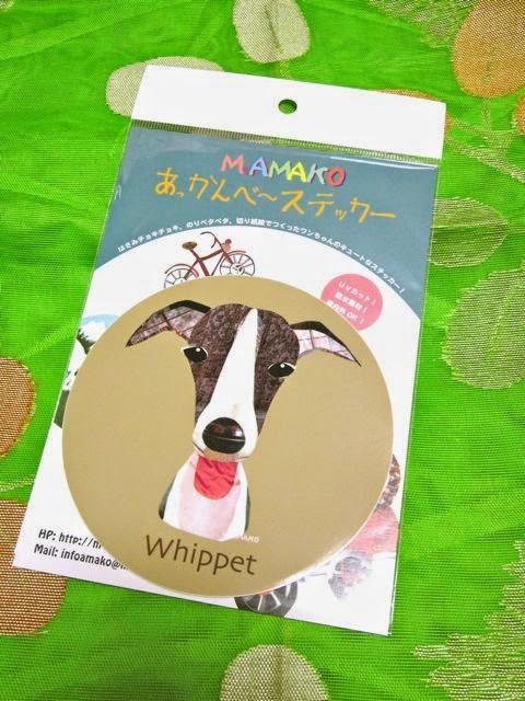 犬種名ステッカー《ウィペット》