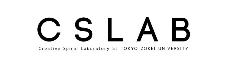 TZU Cs-Lab