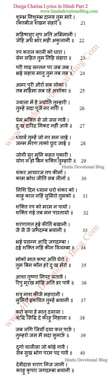 Saiyaan - Kailash Kher - KARAOKE With Lyrics ...