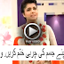 Nida Yasir Telling Top Weight Loss Tips In Her Show - Must Watch