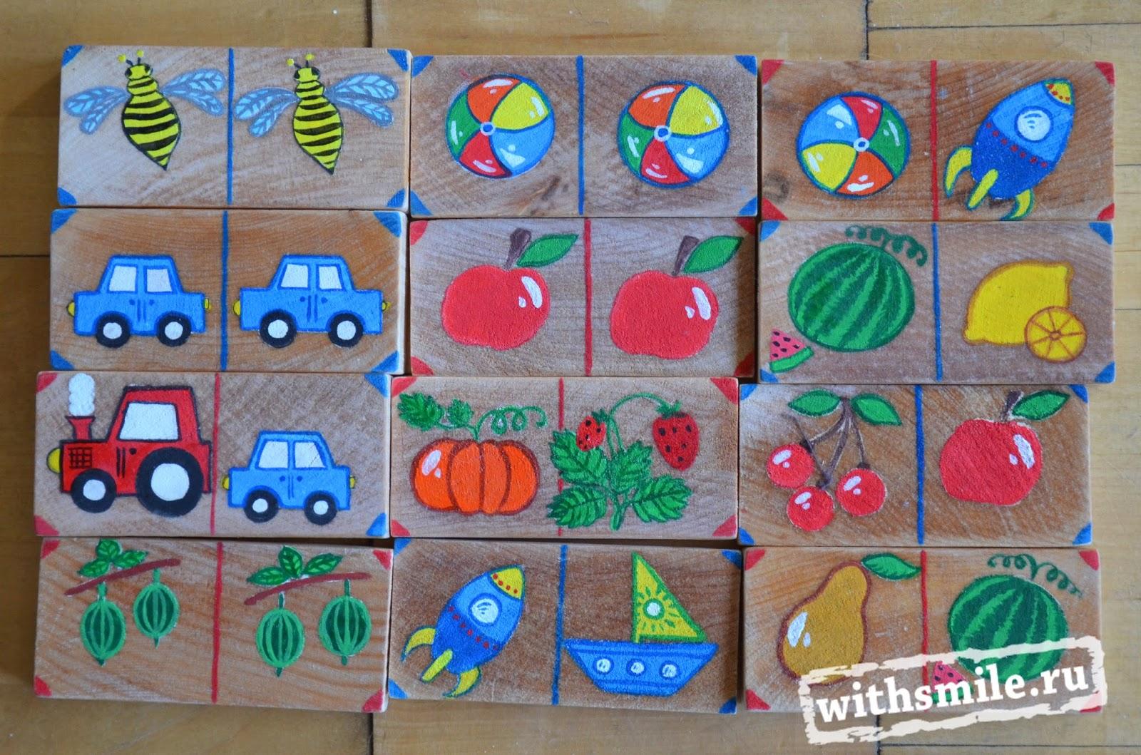 деревянное детское домино, своими руками, для детей, пчела, мячик, машинки, арбуз, яблоко, лимон, крыжовник, тыква, ракета, груша, парусник